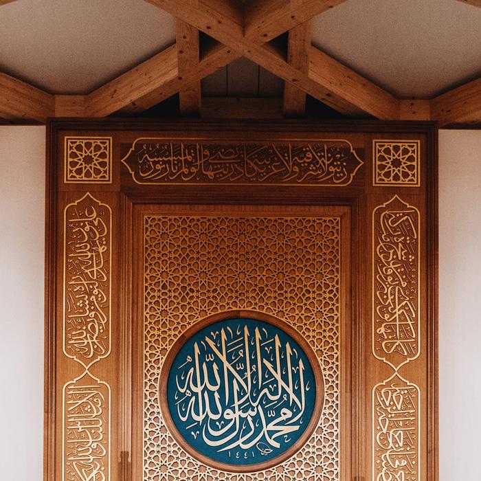 Monthly Tazkiyah & Tarbiyah Gatherings