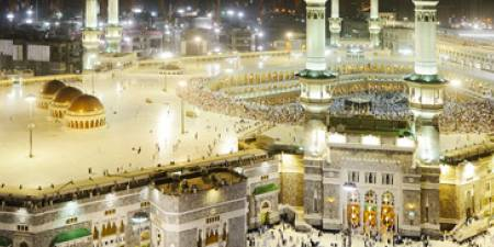 Hajj – a Lesson in Submission