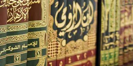 Listening Attentively - A Requisite for 'Ilm and Hidāyah