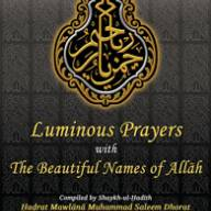 Luminous Prayers with the Beautiful Names of Allāh
