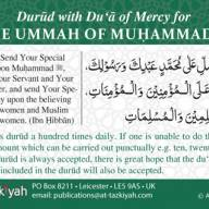 Special Du'ā for the Ummah
