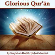 Rights and Etiquettes of the Glorious Qur'ān