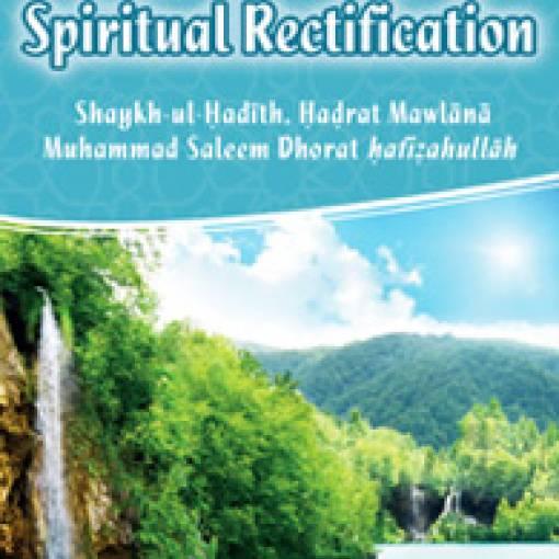 An Easy Prescription for Spiritual Rectification