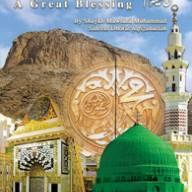 Muhammad ﷺ - A Great Blessing