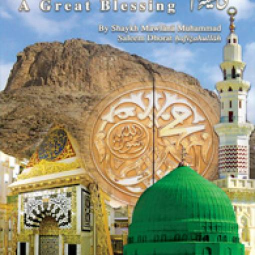 Muhammad ﷺ - A Great Blessing