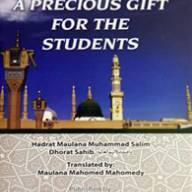 A Precious Gift for the Students