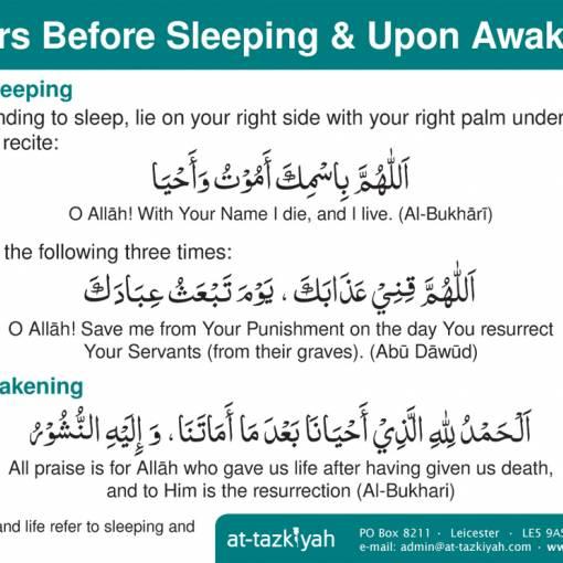 Du'ā Before Sleeping and Upon Awakening