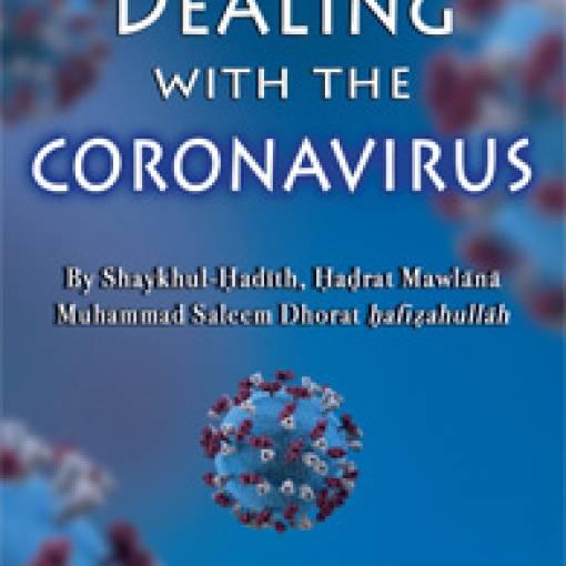 Dealing with the Coronavirus
