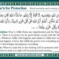 Du'ā for Protection