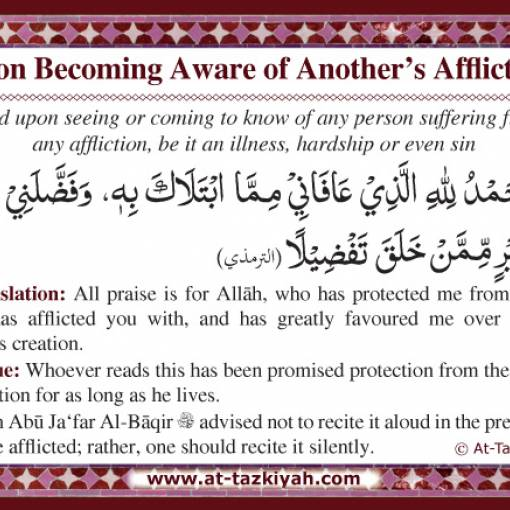 Upon Becoming Aware of Another's Affliction