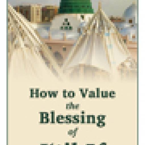 How to Value the Blessing of I'tikāf