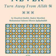 Never Turn Away from Allāh