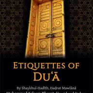 Etiquettes of Du'ā