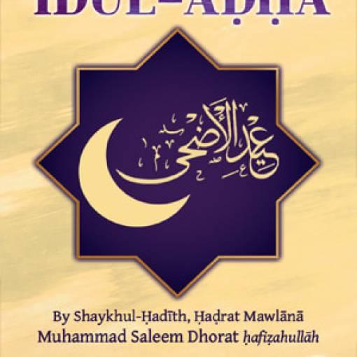'Īdul-Adhā