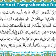 The Most Comprehensive Du'a