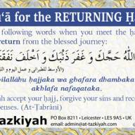 Du'ā for the Returning Hajī